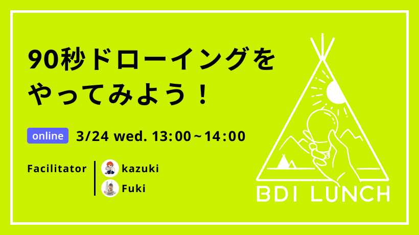 f:id:fukiworks:20210401154057p:plain:w600
