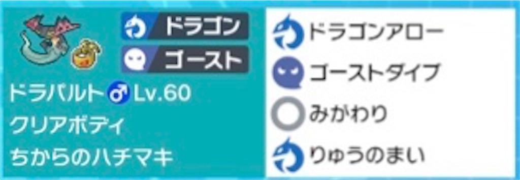f:id:fukka_r:20200901075706j:image