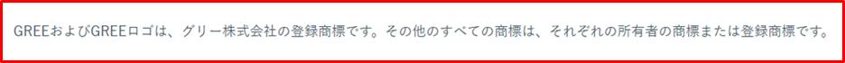 f:id:fukkatsusou:20180125232523p:plain