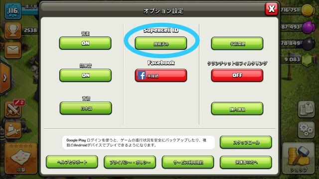 f:id:fukkatsusou:20180214024815j:image