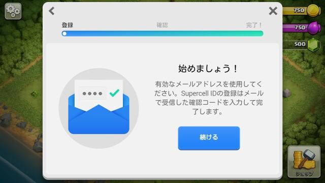 f:id:fukkatsusou:20180214024853j:image