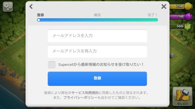 f:id:fukkatsusou:20180214024903j:image