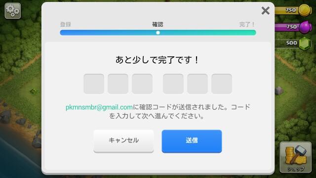 f:id:fukkatsusou:20180214025013j:image
