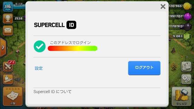 f:id:fukkatsusou:20180214025748j:image