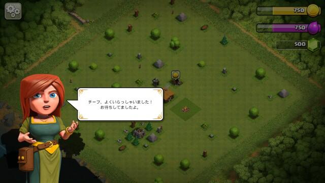 f:id:fukkatsusou:20180214030403j:image