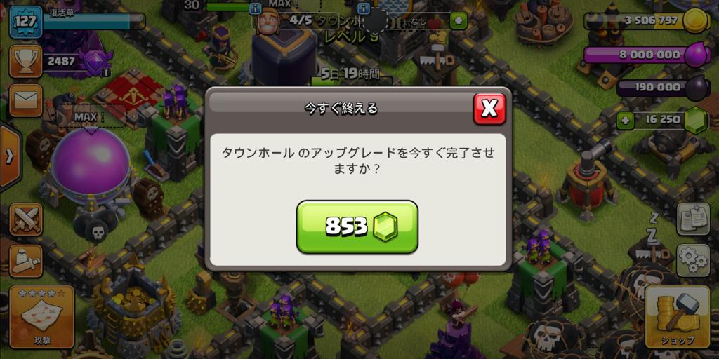 f:id:fukkatsusou:20181005003714p:plain
