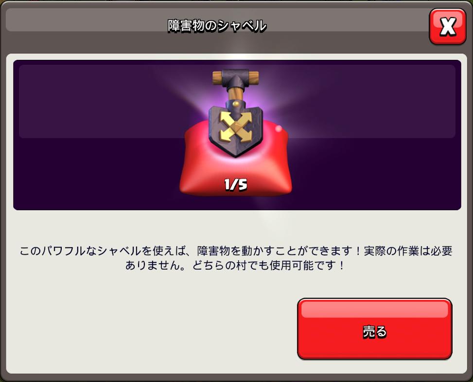 f:id:fukkatsusou:20190110122320p:plain