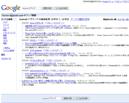 20100926133452