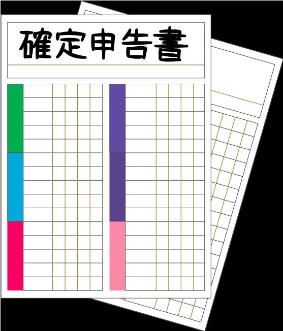 f:id:fukkiefukki:20210226211139p:plain