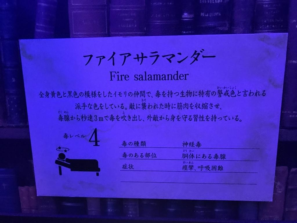 f:id:fukkin_tanaka:20180416235942j:plain