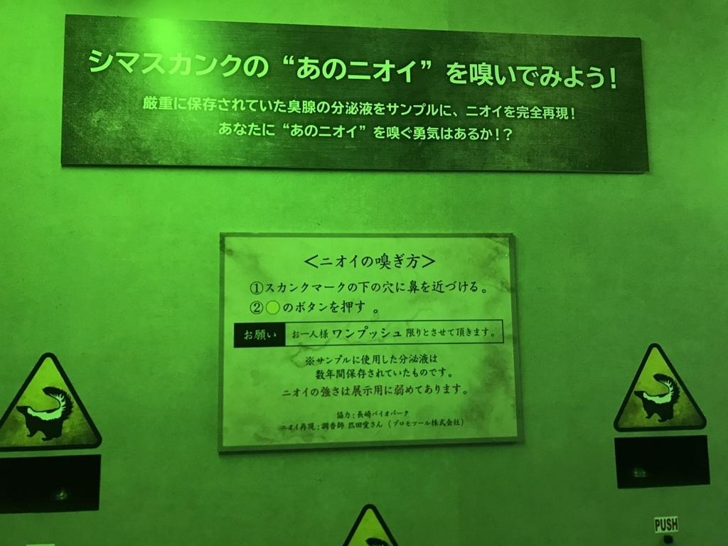 f:id:fukkin_tanaka:20180417000214j:plain