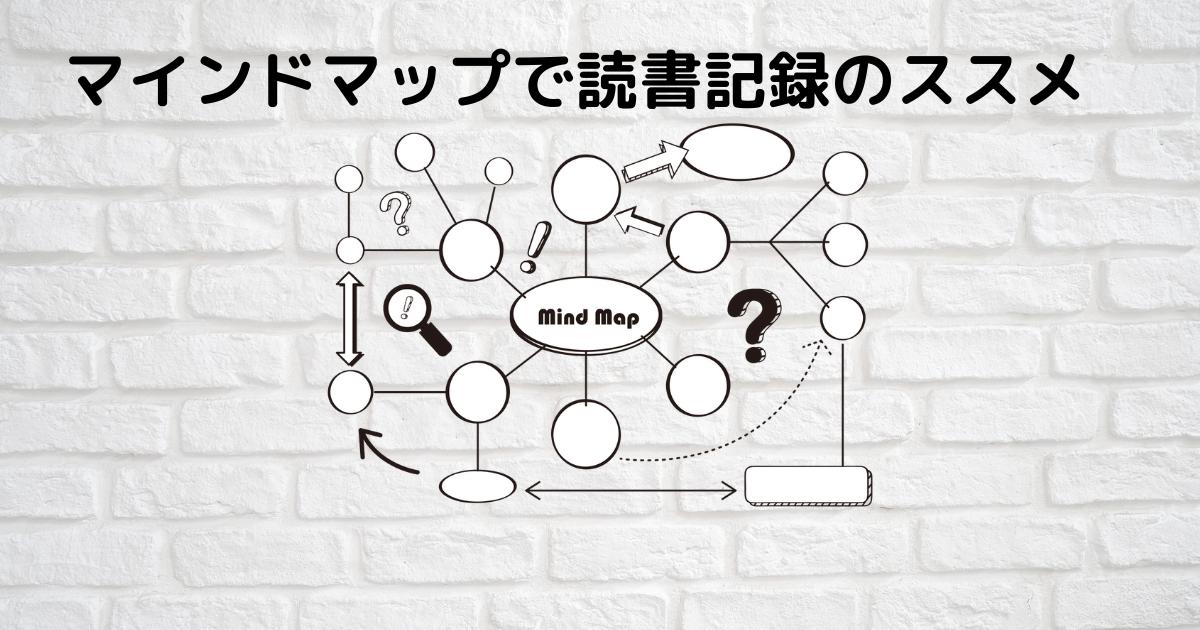 f:id:fukkofuwari:20210920153243p:plain