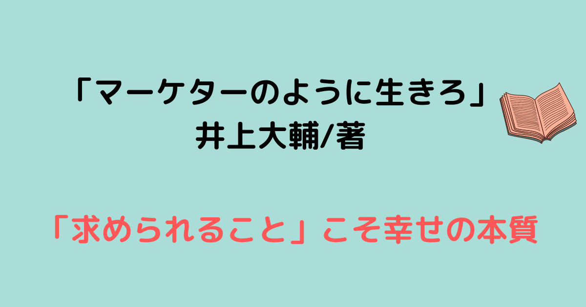 f:id:fukkofuwari:20211005113238p:plain