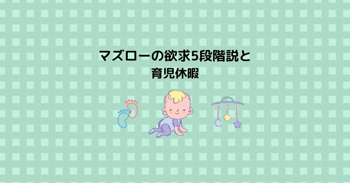 f:id:fukkofuwari:20211008145414p:plain