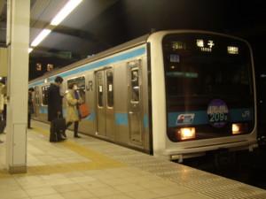 f:id:fukkuu268:20100117203605j:image