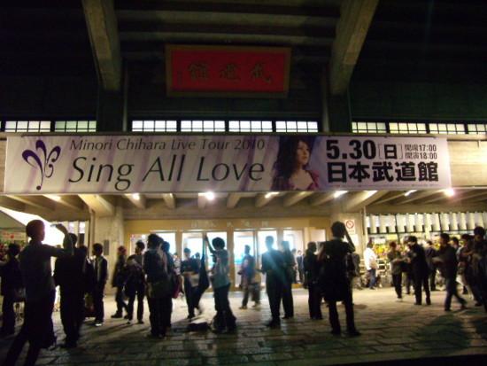 f:id:fukkuu268:20100530215110j:image