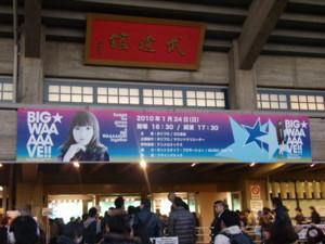 f:id:fukkuu268:20110102125742j:image