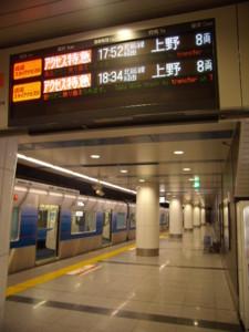f:id:fukkuu268:20110102140206j:image