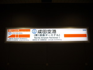 f:id:fukkuu268:20110102140209j:image