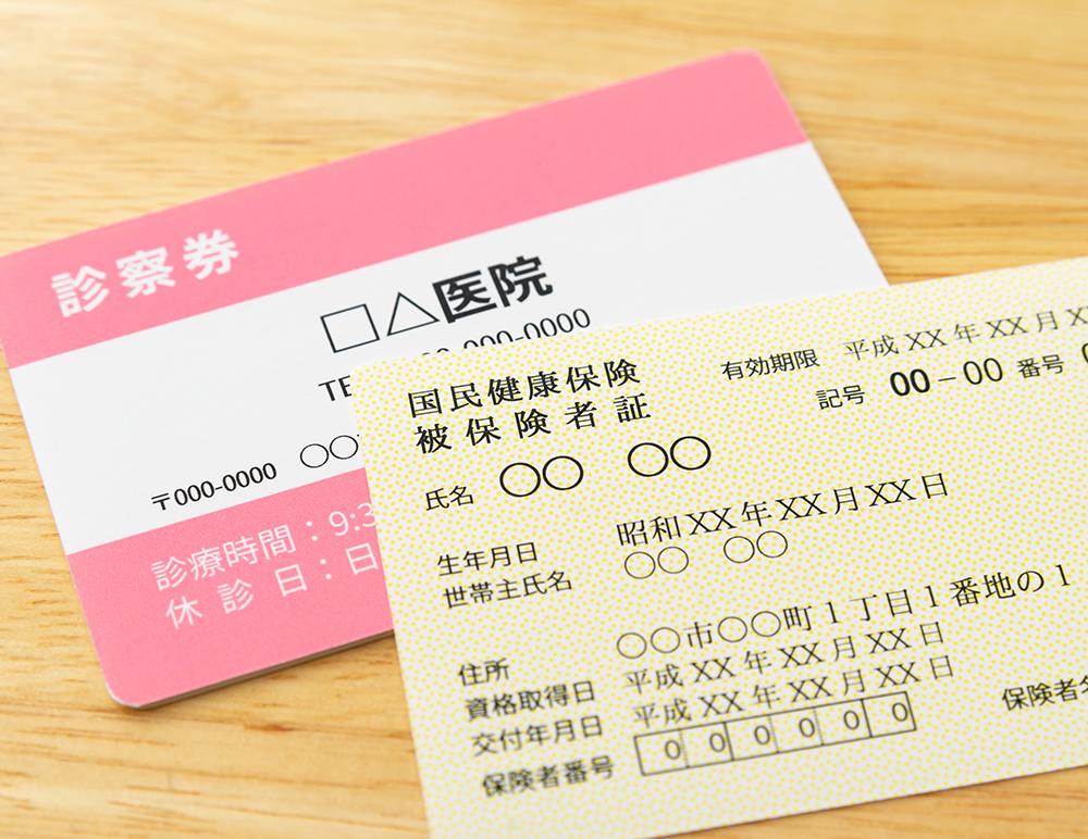 f:id:fuku-appeal:20201209002743j:plain