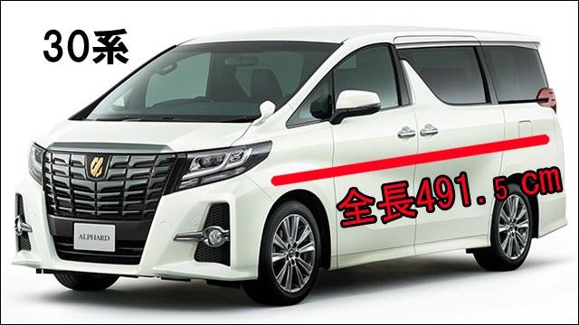 f:id:fuku-appeal:20210403223839j:plain