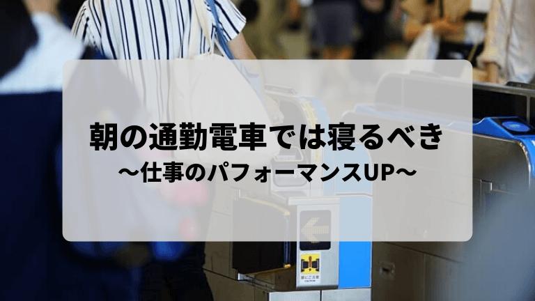 f:id:fuku-appeal:20210407192257p:plain