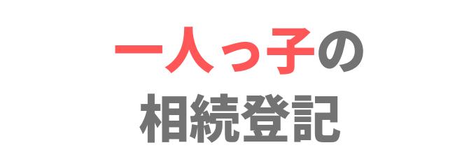 f:id:fuku-appeal:20210409110436p:plain