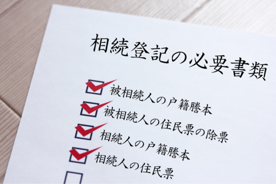 f:id:fuku-appeal:20210409110443p:plain