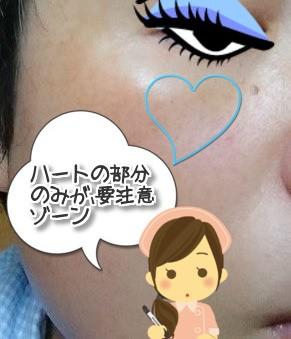 f:id:fuku-dan:20160614213643j:plain