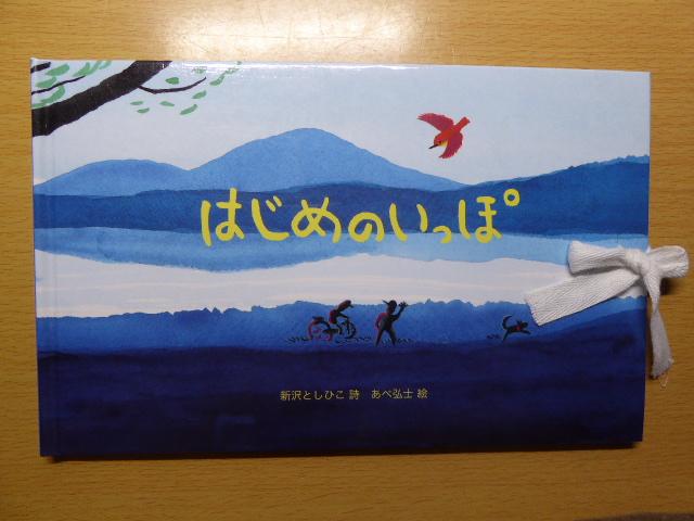 f:id:fuku-fukuro:20160822231118j:plain