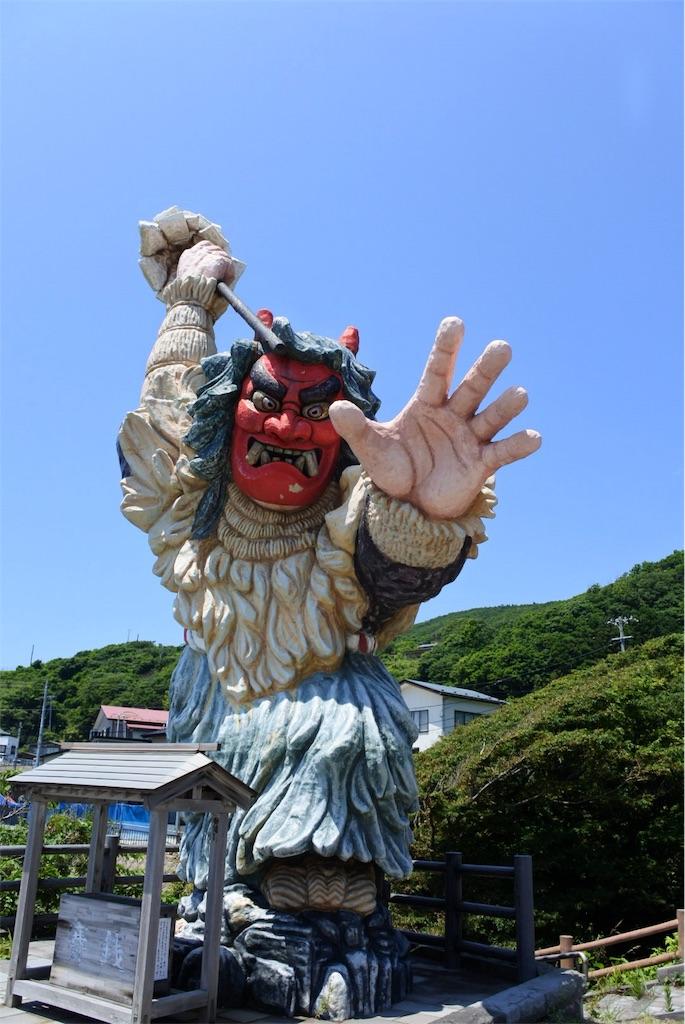 f:id:fuku-fukuro:20170624222312j:image