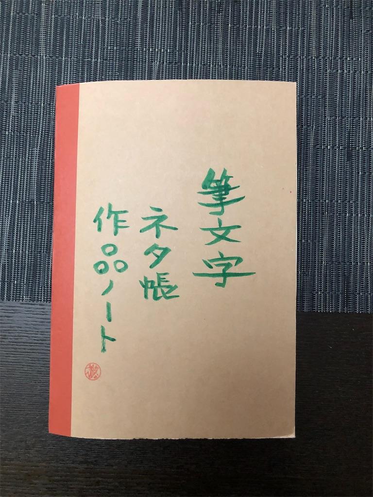 f:id:fuku-fukuro:20190228153141j:image