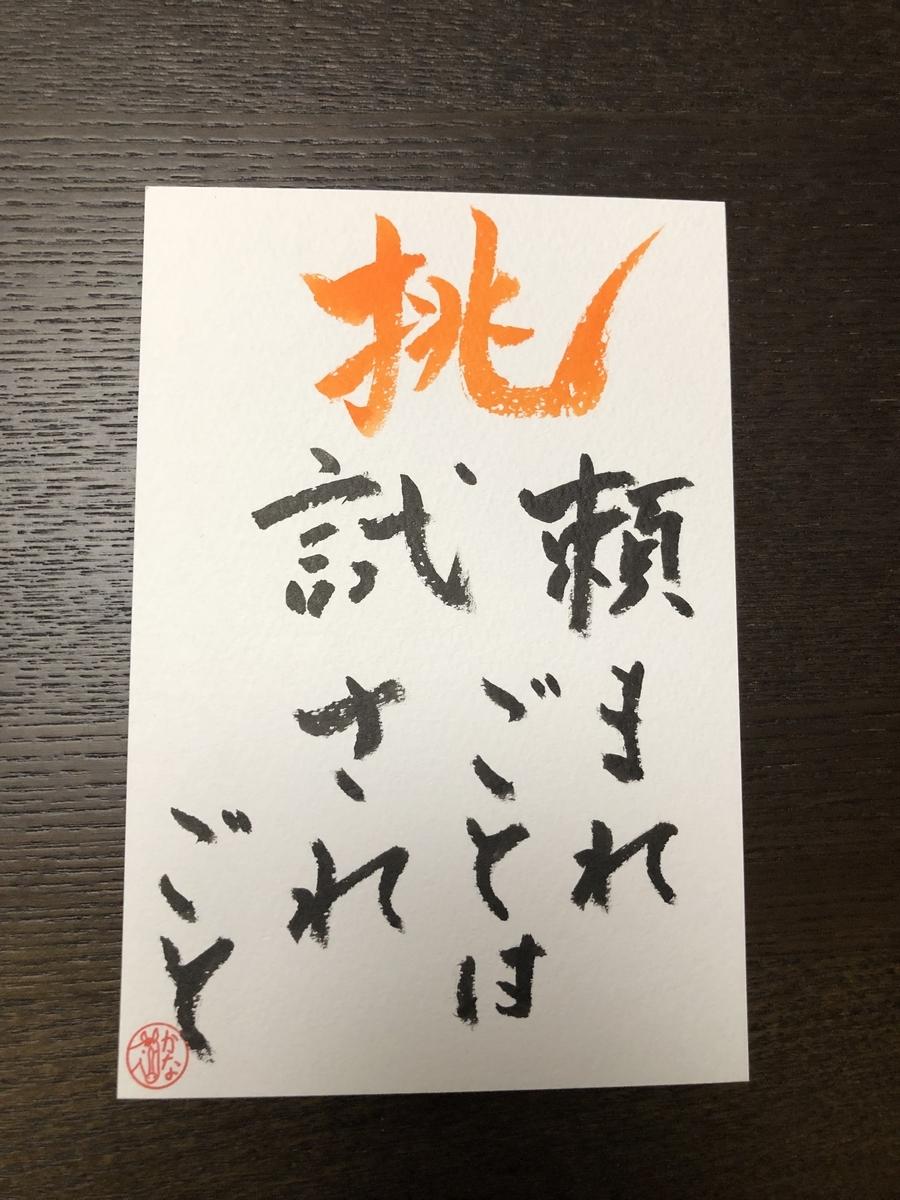 f:id:fuku-fukuro:20190316001912j:plain
