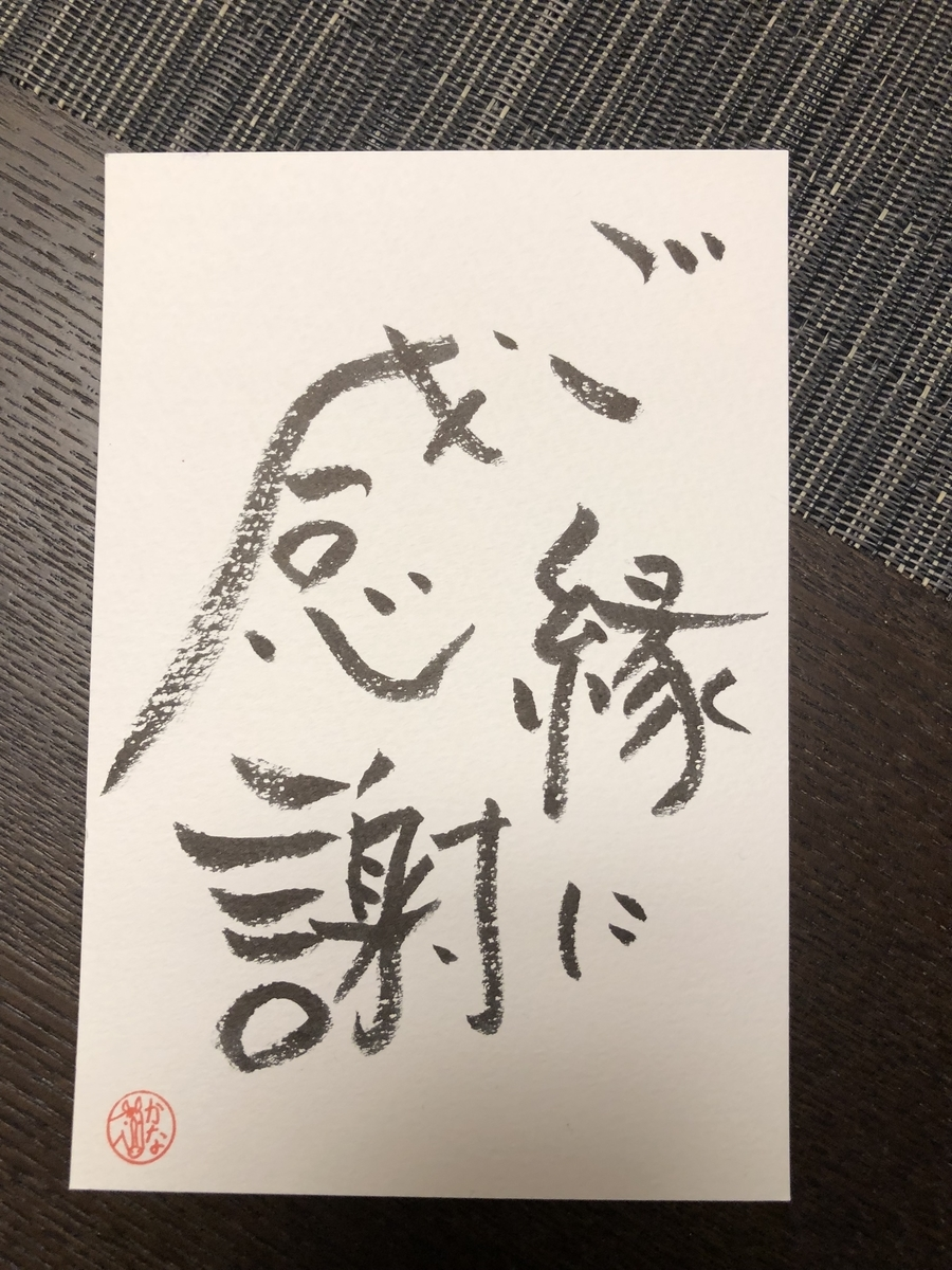 f:id:fuku-fukuro:20190316001925j:plain