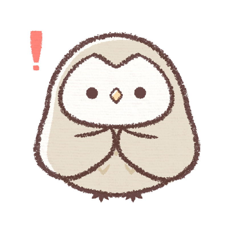 f:id:fuku-fukurou:20190611221128j:plain