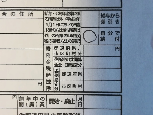 f:id:fuku-fukurou:20190617191316j:plain