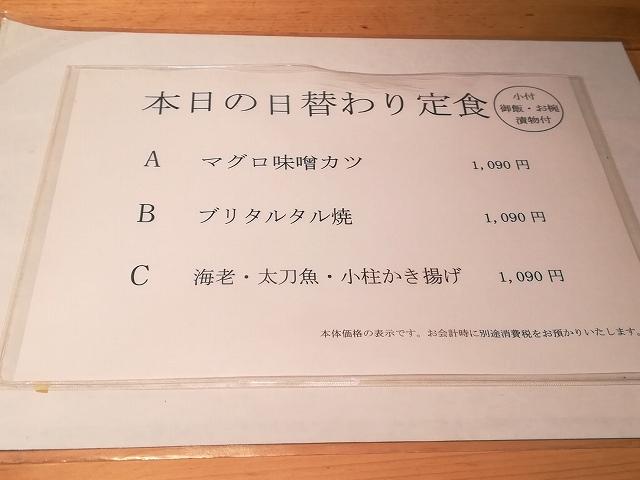 f:id:fuku-fukurou:20190623125806j:plain