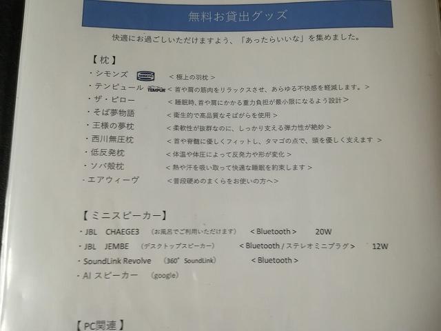 f:id:fuku-fukurou:20190623235607j:plain