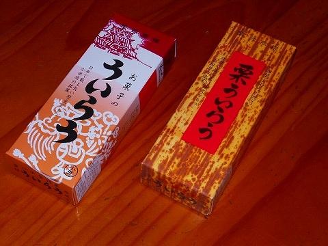 f:id:fuku-fukurou:20190629230736j:plain