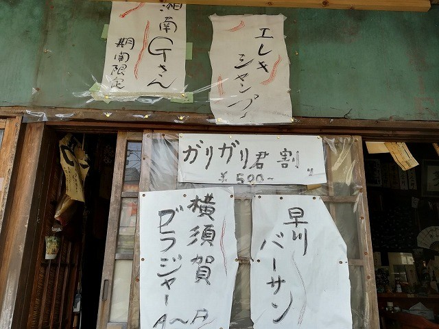 f:id:fuku-fukurou:20190629231833j:plain