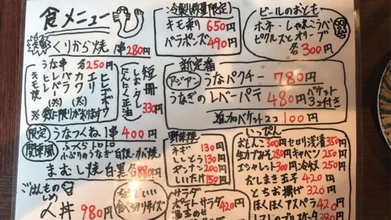 f:id:fuku-fukurou:20190629232453j:plain