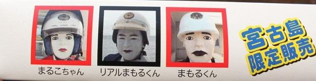 f:id:fuku-fukurou:20190630004640j:plain