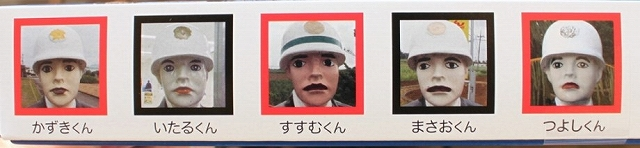 f:id:fuku-fukurou:20190630004649j:plain