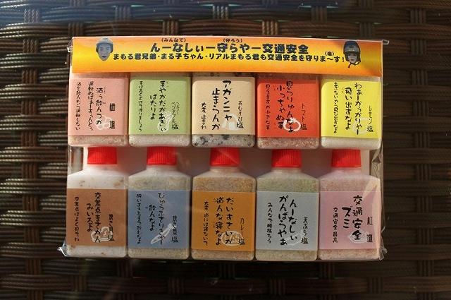 f:id:fuku-fukurou:20190630004658j:plain