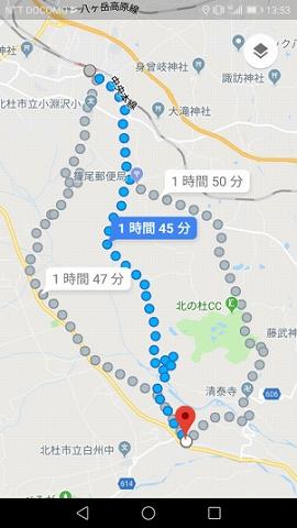 f:id:fuku-fukurou:20190630004838j:plain