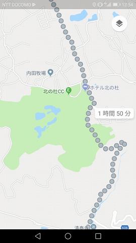 f:id:fuku-fukurou:20190630004847j:plain