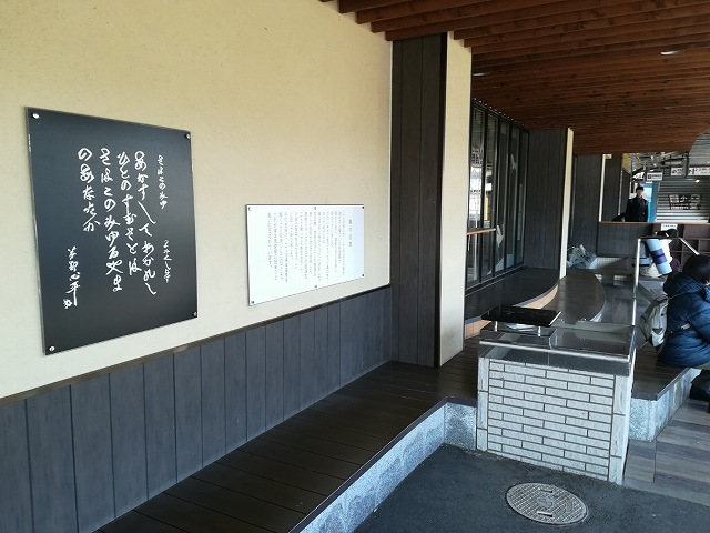f:id:fuku-fukurou:20190630005749j:plain