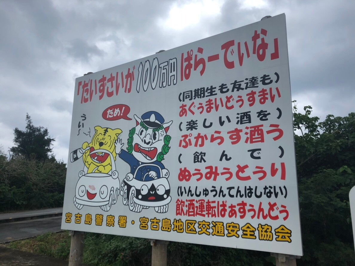f:id:fuku-fukurou:20190721125501j:plain