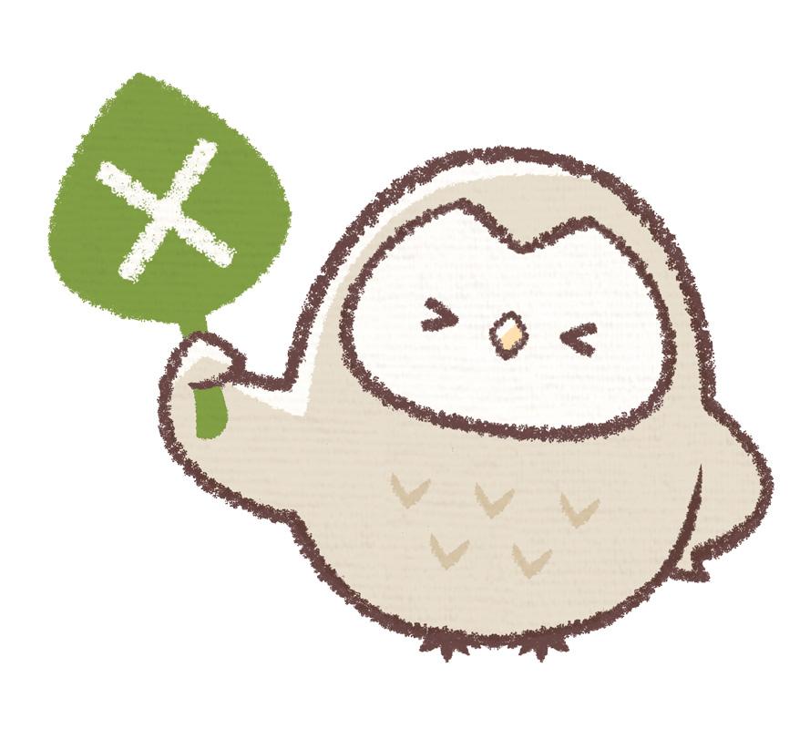 f:id:fuku-fukurou:20190723202503j:plain