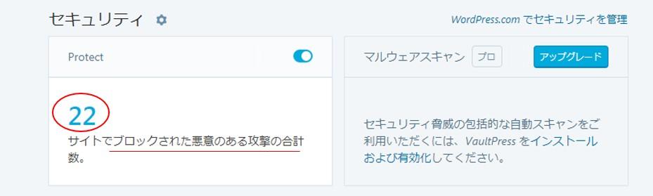 f:id:fuku-fukurou:20190812171258j:plain